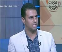 مصري عائد من ووهان: قنوات فبركت فيديوهات من داخل الحجر الصحي بمطروح.. فيديو