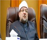 الأوقاف تحذر مخالفي قرار غلق المساجد: «سيتم تحرير محضر رسمي»