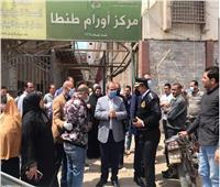 لمنع التزاحم.. إزالة بوابة مركز أورام طنطا واستغلال الطرقة ساحة إنتظار