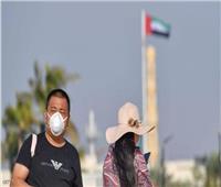 الإمارات: إجراء أكثر من 40 ألف فحص خلال اليومين الماضيين