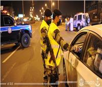 قوات الطوارئ الخاصة بالسعودية تشارك في تطبيق حظر التجول
