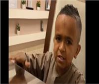 الطفل عبد الله صاحب أغنية «يا كارونا»: «نفسي أغني مع الكينج»
