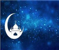 الإفتاء تعلن موعد استطلاع هلال شهر رمضان