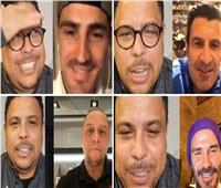 شاهد| «رونالدو» يقود مكالمة الأحلام مع «أساطير ريال مدريد»