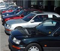 تعرف على أسعار السيارات المستعملة بالأسواق اليوم ١٠ أبريل