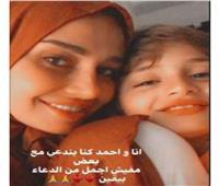 العودة للحجاب .. تعرف على سبب تصدر حلا شيحة التريند