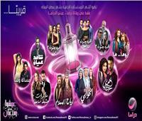 رمضان 2020| عرض مسلسلي «شاهد عيان» و«حب عمري» على روتانا دراما