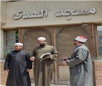 صور| أوقاف السويس: حملات تفتيش مكثفة لمتابعة سير العمل وغلق المساجد