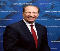 البنك الدولي: برنامج استقرار الاقتصاد الكلي في مصر كان ناجحًا للغاية
