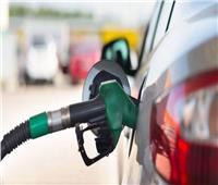 لأصحاب السيارات.. تعرف على أسعار بنزين الجديدة 90 و 92 بعد الخفض