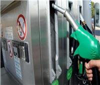 لأصحاب السيارات.. ننشر سعر بنزين الجديدة 80 بعد الخفض