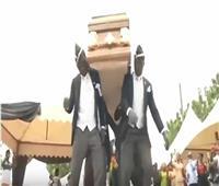 «السعادة وحل أزمة البطالة».. سر «رقصة التابوت» في غانا  فيديو