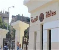 محافظة الجيزة توجه رسالة للعمالة غير المنتظمهبشأن الـ500 جنيه