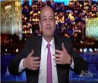 عمرو أديب: دلعوا الأطباء المشوار لسه طويل