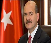 عاجل| استقالة وزير الداخلية التركي من منصبه