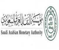 السعودية: تمديد صلاحية بطاقات الصرف الآلي وتعليق تجميد الحسابات البنكية