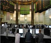 ارتفاع مؤشرات البورصة المصرية بمنتصف تعاملات جلسة اليوم الأثنين
