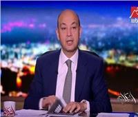 عمرو أديب يشيد بنظام المواطنين أثناء توزيع منحة الـ٥٠٠ جنيه