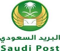 توقيع مذكرة تفاهم بين الصحة والبريد السعودي لتوصيل الأدوية للمرضى مجانًا