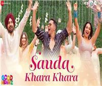 أغنية «صفقة صريحة» من فيلم الهندي «جود نيوز» تتخطى 100 مليون مشاهدة