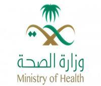 السعودية: 435 إصابة جديدة بكورونا.. والإجمالي يرتفع إلى 5369
