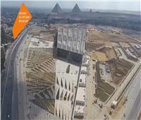 خليك في البيت| شاهد «المتحف المصري الكبير» عبر الإنترنت