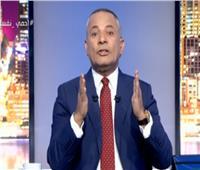 أحمد موسى ينفعل على الهواء بسبب إرتفاع اصابات كورونا ..فيديو