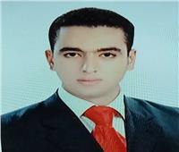 جامعة الأزهر تنعى شهيد الأميرية المقدممحمد الحوفي
