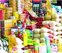 رسائل من «الزراعة» و«التموين» للمواطنين بشأن السلع الغذائية