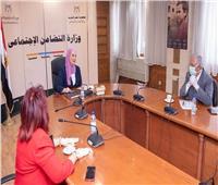 وزيرة التضامن الاجتماعى تستقبل وفد المستثمرات العرب