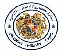 سفارة أرمينيا تنعي الشهيد الحوفي