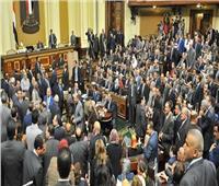 نواب البرلمان ينعون شهيد الواجب الوطني بالأميرية 