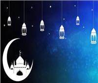 «مرحب شهر الصوم»  الإفتاء تستطلع هلال شهر رمضان الأربعاء المقبل