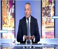 أحمد موسى ينفعل على الهواء: «ملعون أبو الإخوان الشياطين»
