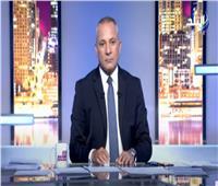 أحمد موسى يطالب بفرض حظر كامل خلال شم النسيم