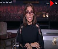 """بسمة وهبة تطالب بإطلاق اسم الشهيد """"الحوفى"""" على مدرسة شهدت اشتباكات الأميرية"""