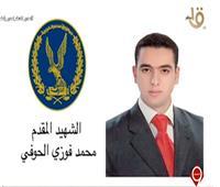 وائل الإبراشى: اليوم زف الشهيد البطل محمد الحوفى إلى السماء