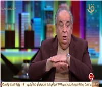 يوسف زيدان: العلماء المسلمون قالوا بعدم الصوم والجماع فى زمن الوباء