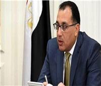 رئيس الوزراء يهنئ المصريين بمناسبة عيد القيامة وشم النسيم