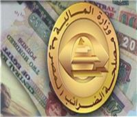 8 أخبار سارة من «المالية» للمواطنين قبل شهر رمضان.. تعرف عليها
