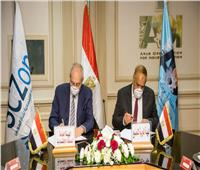 مشروعات مشتركة بين اقتصادية قناة السويس والعربية للتصنيع بالعين السخنة