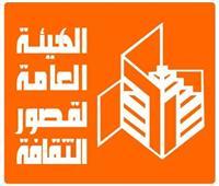 قصور الثقافة تشارك في مبادرة «اتعلم من بيتك»
