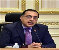الحكومة توافق على تعديل مشروع قانون الضريبة على الدخل