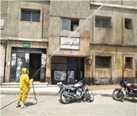 تطهير مستشفي الحجر الصحي الجديد بمدينة الباجور بالمنوفية.. صور