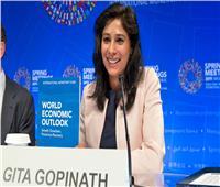 النقد الدولي: الاقتصاد العالمي قد لا يتعافى بالكامل من أزمة كورونا حتى نهاية 2021