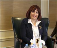 اللجنة الوطنية للقضاء على ختان الإناث تنعي الدكتورة عزة العشماوي