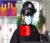 فيديوجراف| «الخوذة الذكية» للكشف عن فيروس كورونا