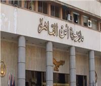 أمن القاهرة يعيد مبلغًا سرقه لص من سيارة مواطن بالبساتين