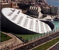 مكتبة الإسكندرية تصدر كتابا موسوعيا عن المقر الباباوي للكنيسة الأرثوذكسية