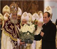 الرئيس السيسي يرسل برقية تهنئة للبابا تواضروس بمناسبة عيد القيامة المجيد